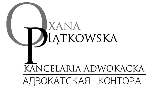 объявление юридические консультации